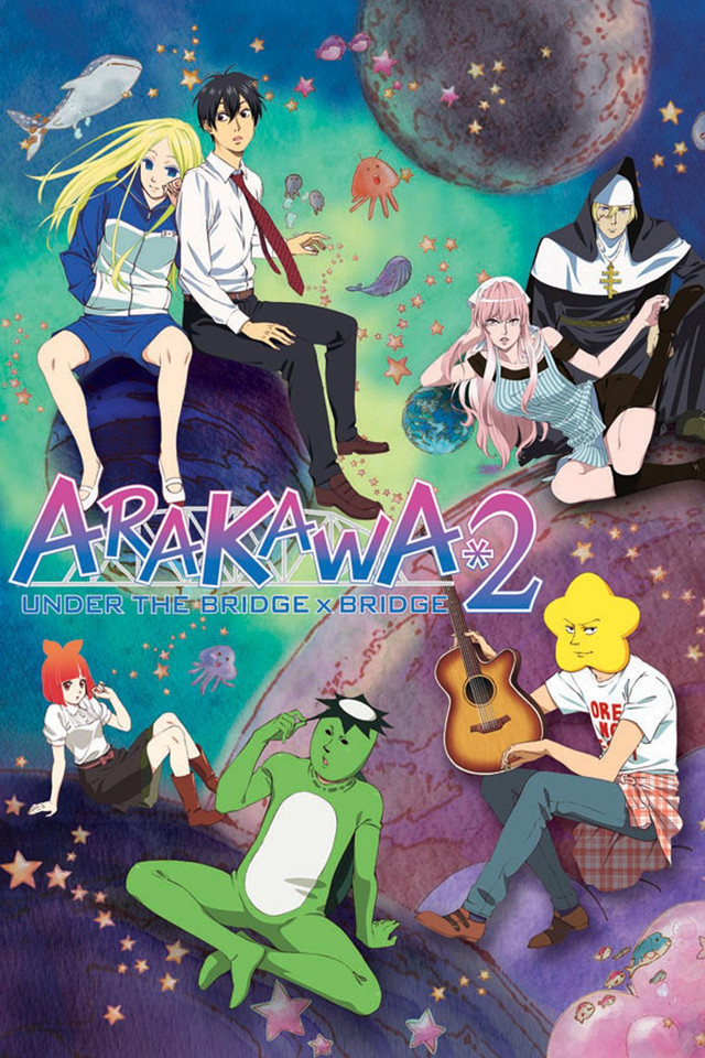 Arakawa Under the Bridge*2