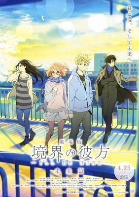 Beyond the Boundary: I'll Be Here