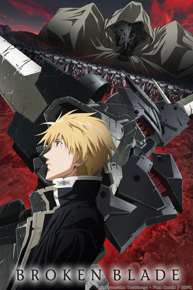Broken Blade (TV)
