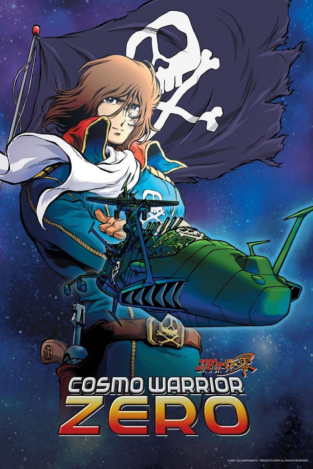CosmoWarrior Zero