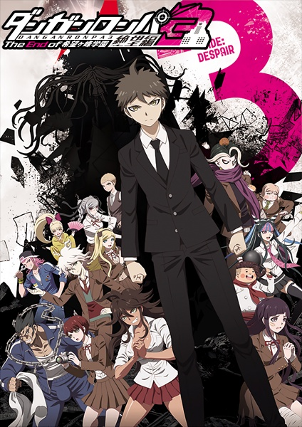 Danganronpa 3: Despair Arc
