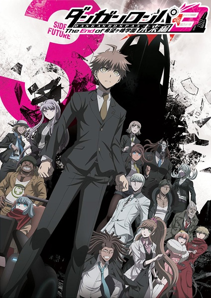 Danganronpa 3: Future Arc