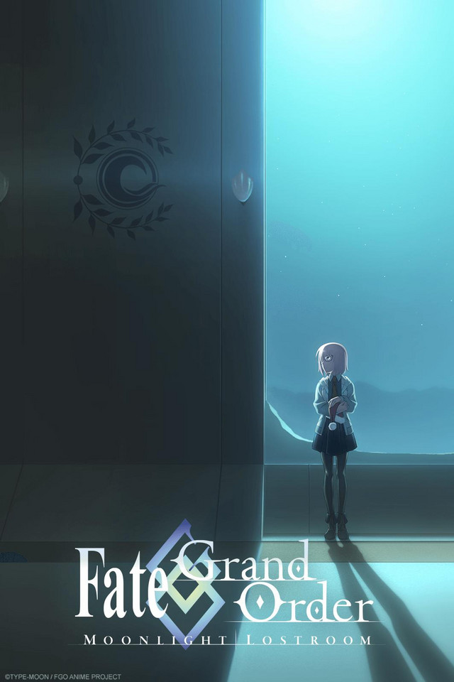Fate/Grand Order: Moonlight/Lostroom