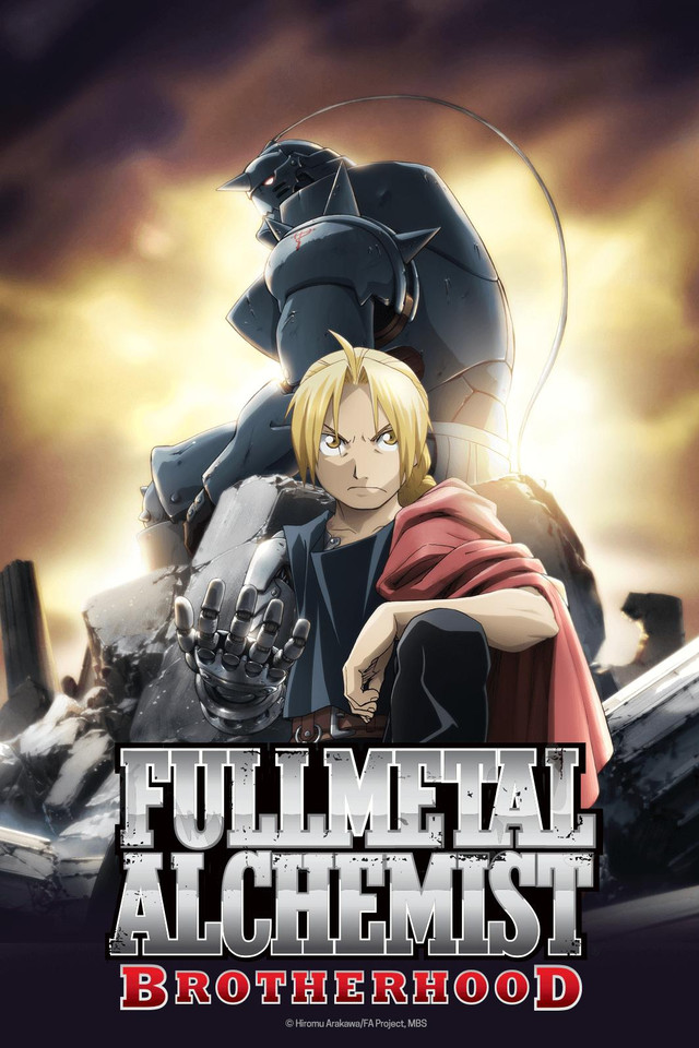Full Metal Alchemist (2009)