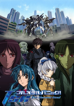 Full Metal Panic! The Second Raid