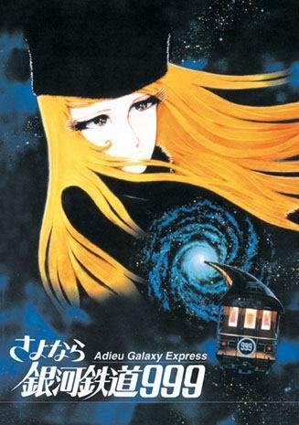 Galaxy Express 999