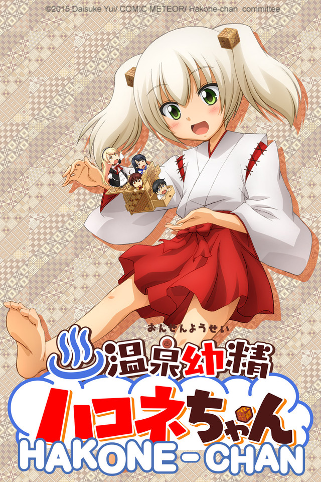 Hakone-chan