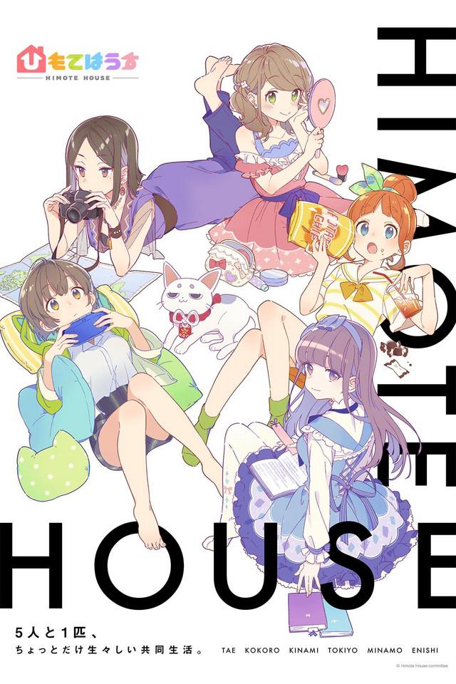 Himote House