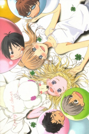 Honey and Clover II