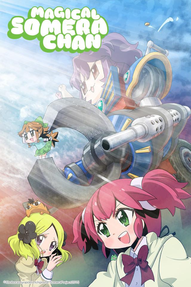 Magical Somera-chan
