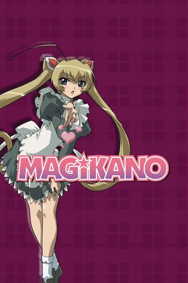 Magikano