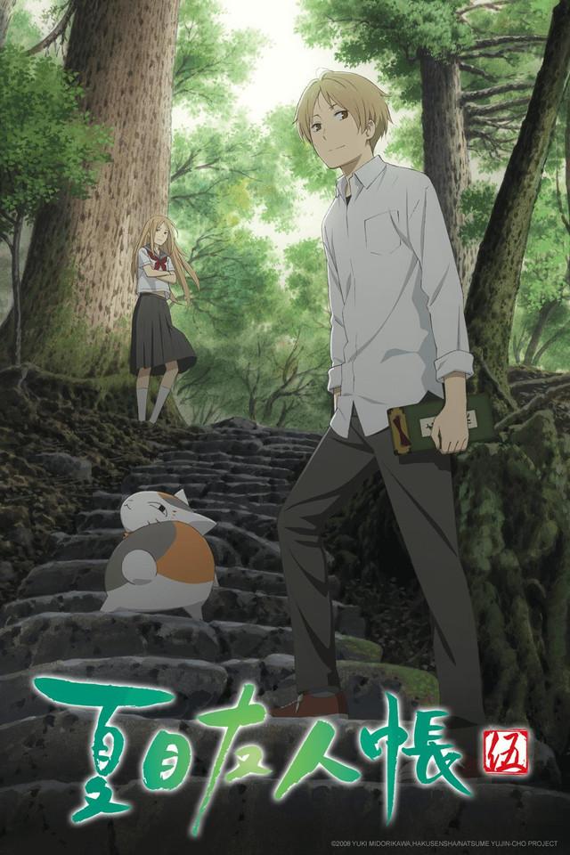 Natsume Yujin-cho Go