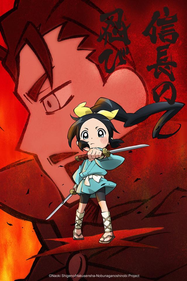 Ninja Girl & Samurai Master