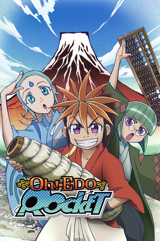 Oh! Edo Rocket