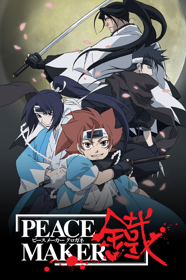 Peace Maker Kurogane