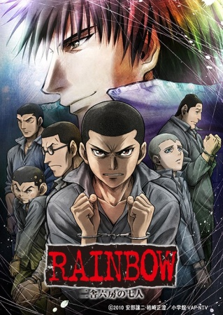 Rainbow Nisha Rokubou no Shichinin