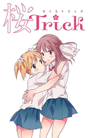 Sakura Trick