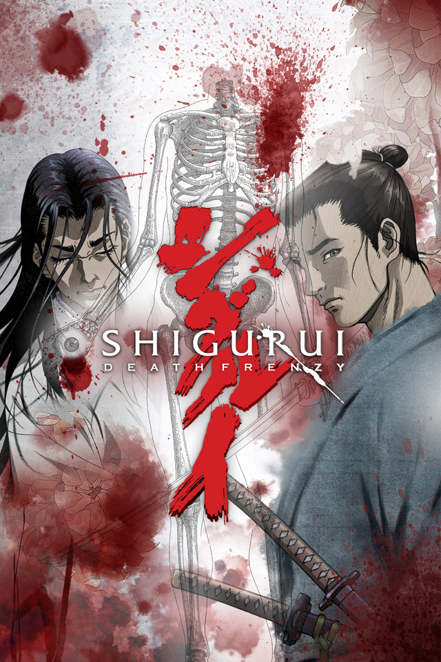 Shigurui: Death Frenzy