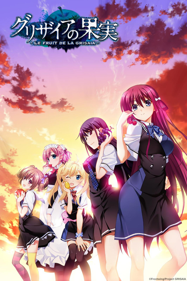 The Eden of Grisaia