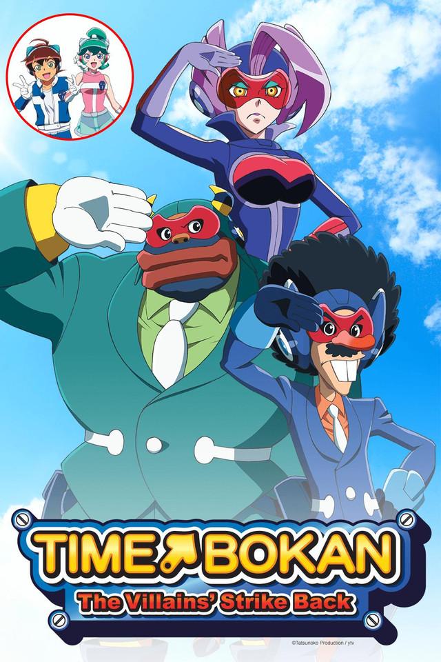 Time Bokan 24