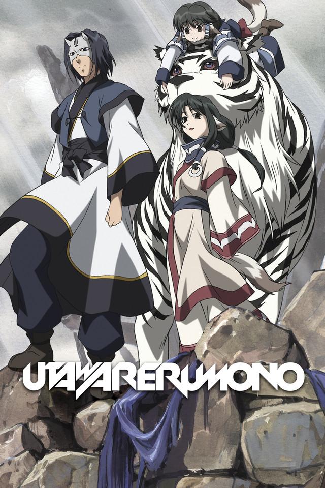 Utawarerumono
